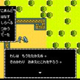 Скриншот Zoids 2: Helic Republic VS Guylos Empire – Изображение 1