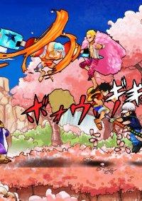 Обложка One Piece: Super Grand Battle! X