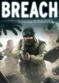 Обложка Breach