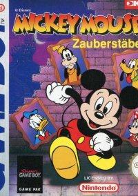 Обложка Mickey Mouse: Magic Wands!