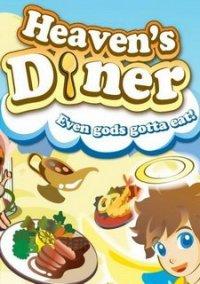 Обложка Heaven's Diner