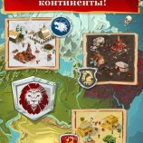 Скриншот Empire: Four Kingdoms