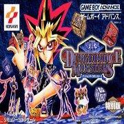 Обложка Yu-Gi-Oh! Dungeon Dice Monsters