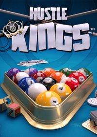 Обложка Hustle Kings (2012)