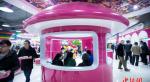 Hello Kitty покорила ведущий научно-технический университет Китая - Изображение 9