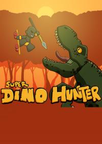 Обложка Super Dino Hunter