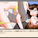Скриншот Akiko – Изображение 4