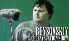 PlayStation Show: Тактический Выпуск