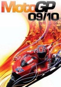 Обложка MotoGP 09/10