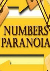 Обложка NumericParanoia