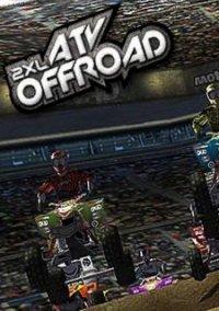 Обложка 2XL ATV Offroad