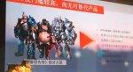 Китайцы уже сделали собственный Overwatch... для смартфонов - Изображение 2