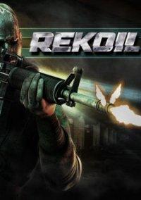 Обложка Rekoil