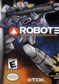 Обложка Robotech: The Macross Saga