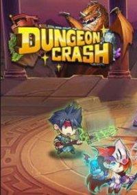 Обложка Dungeon Crash