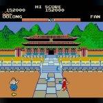 Скриншот Yie Ar Kung-Fu – Изображение 2
