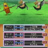 Скриншот Dragon Quest IX