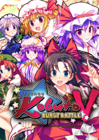 Touhou Kobuto V: Burst Battle – фото обложки игры