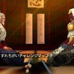 Скриншот Shinobi (2011) – Изображение 33