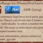 Скриншот Bing BAN Go – Изображение 1