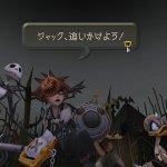 Скриншот Kingdom Hearts HD 1.5 ReMIX – Изображение 51