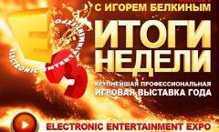 Итоги недели. Выпуск 9 - с Игорем Белкиным