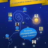 Скриншот Jewel Galaxy