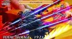 В сети появились первые скриншоты Disgaea 4 Return - Изображение 12