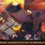 Скриншот Dungeon Hunter 4  – Изображение 7