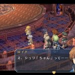 Скриншот Legend of Heroes: Ao no Kiseki Evolution – Изображение 1