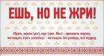 11 июля в Москве презентуют игру «Не пусти pussy riot в Храм» - Изображение 2