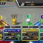 Скриншот Pókemon Rumble U – Изображение 30