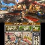 Скриншот Monster Hunter 3 Ultimate – Изображение 121