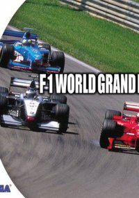 Обложка F1 World Grand Prix