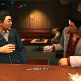 Скриншот Yakuza 6 – Изображение 11