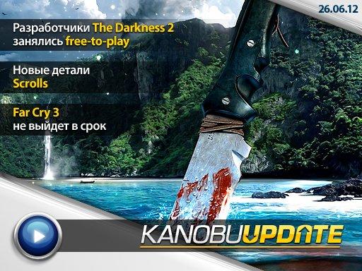 Kanobu.Update (26.06.12)