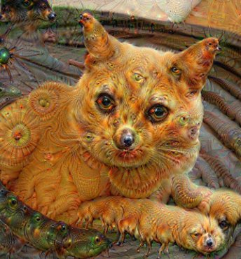 Нейросеть отрисовывает котов-мутантов