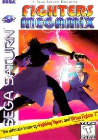 Обложка Fighters Megamix
