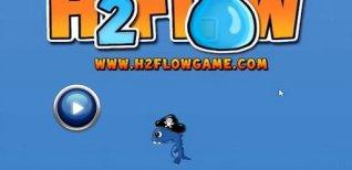 H2Flow. Видео #1