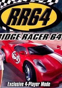 Ridge Racer 64 – фото обложки игры