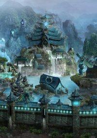 Обложка Might & Magic: Heroes 6 - Danse Macabre