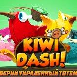 Скриншот Kiwi Dash – Изображение 2