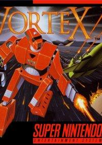 Обложка Vortex