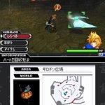 Скриншот Kingdom Hearts 358/2 Days – Изображение 12