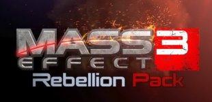 Mass Effect 3. Видео #35