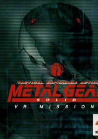 Обложка Metal Gear Solid: VR Missions