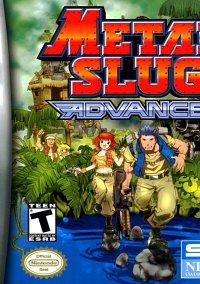 Обложка Metal Slug Advance