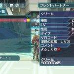 Скриншот Phantasy Star Portable 2 Infinity – Изображение 28