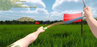 Probably Archery. Видео #1