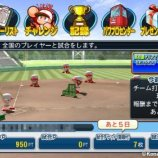 Скриншот Jikkyou Powerful Pro Yakyuu 2013 – Изображение 4